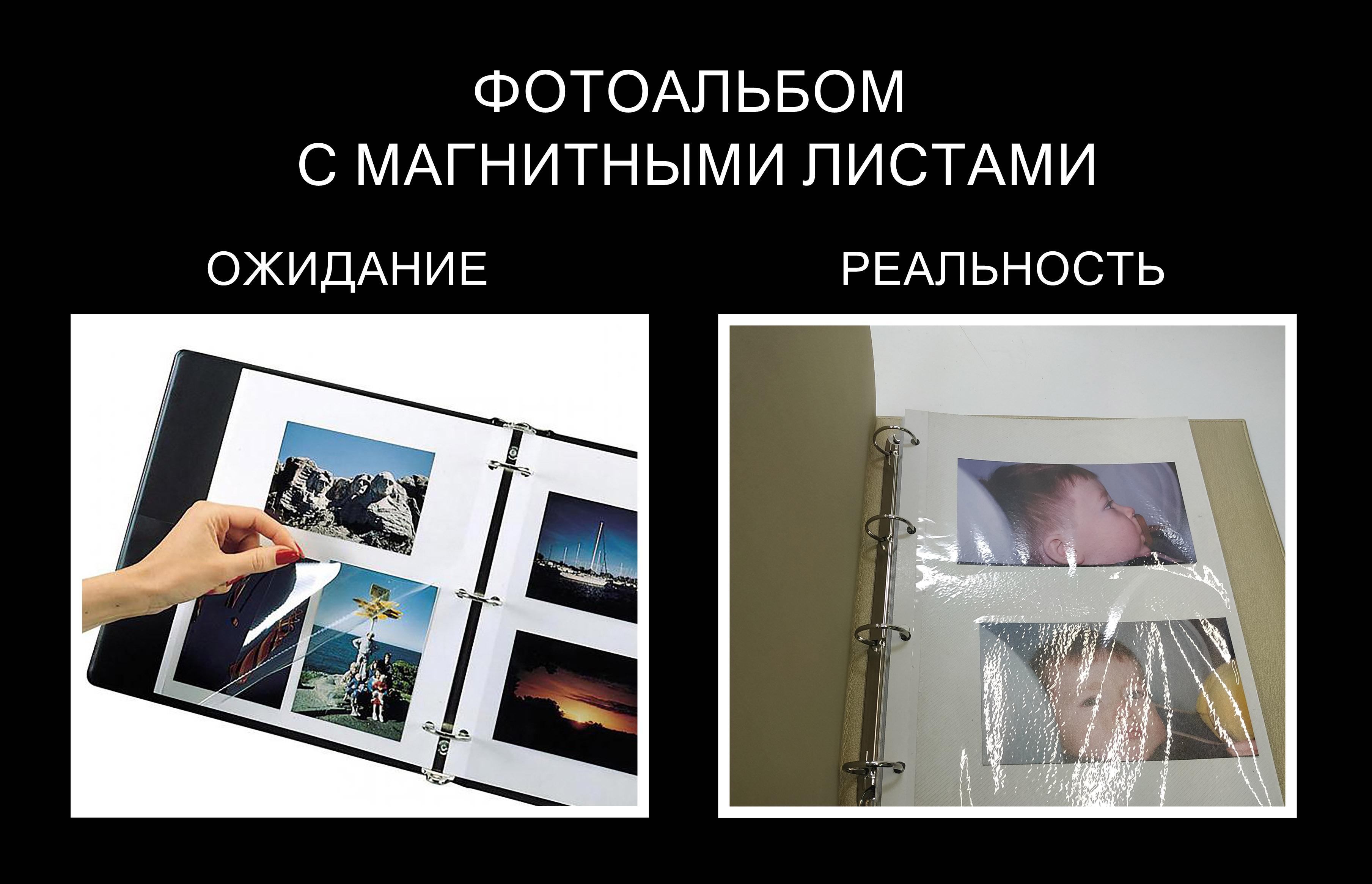 Фотоальбом с пленком создание модели работы с электронными учебниками
