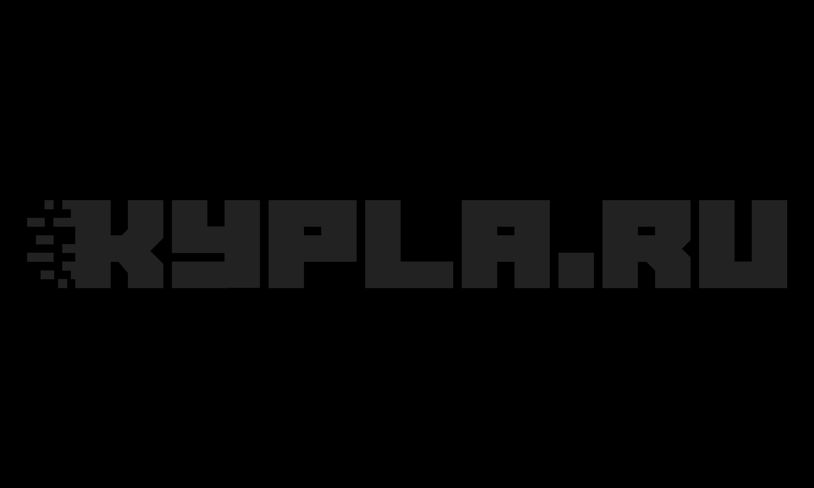 Kypla.ru продаём технику честно, просто и открыто!