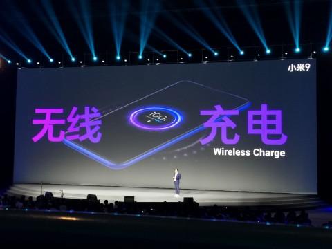 Xiaomi MI 9 презентация 1