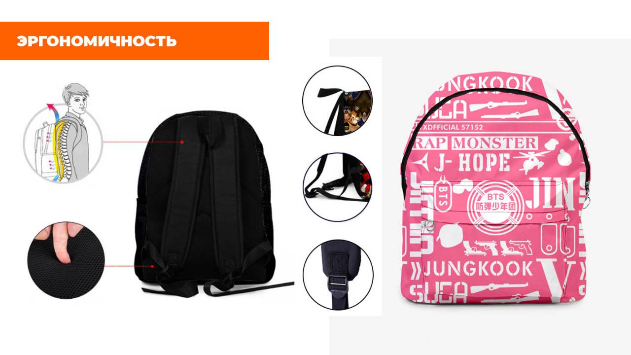 """Рюкзак """"BTS"""" розовый"""