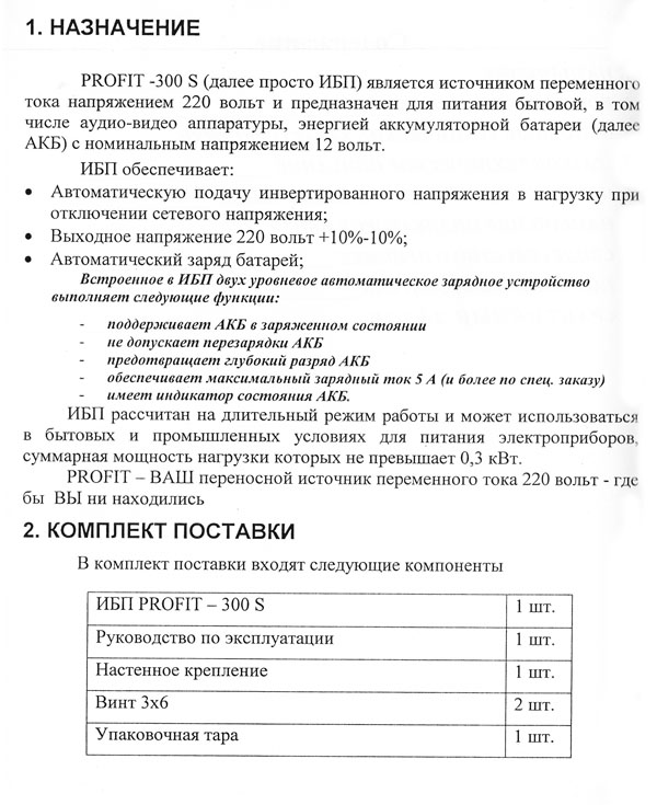 IBP1-1.jpg