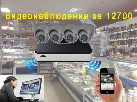 магазин_видео.jpg