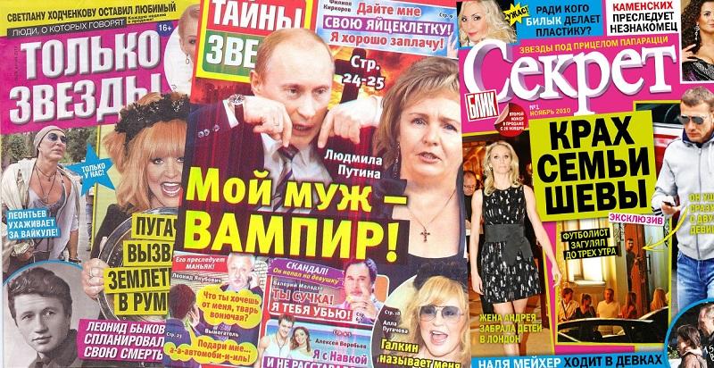 желтые заголовки