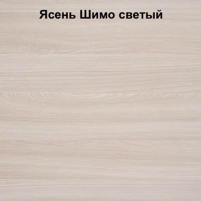 ясень_шимо_светлый.jpg