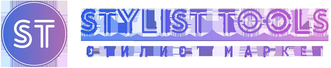 Stylist-Tools