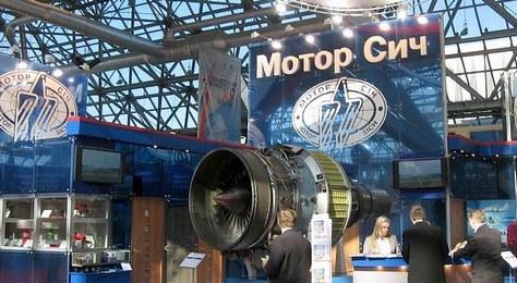 Двигатели Мотор Сич