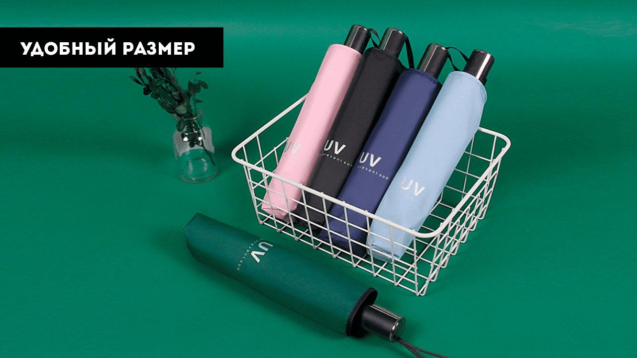 Складной премиальный зеленый зонт | ZC Gretti design