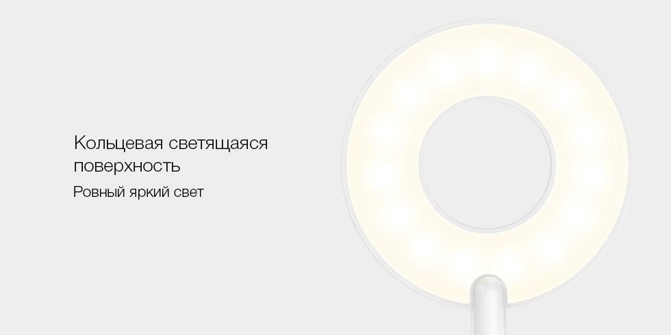 Настольная лампа Yeelight LED Charging Clamping Lamp
