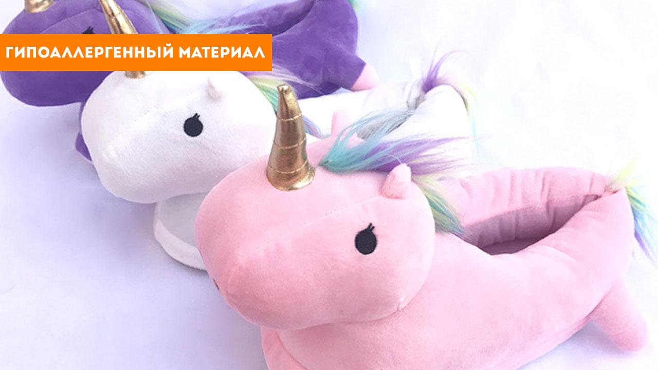 Тапочки радужный розовый единорог (25-33)