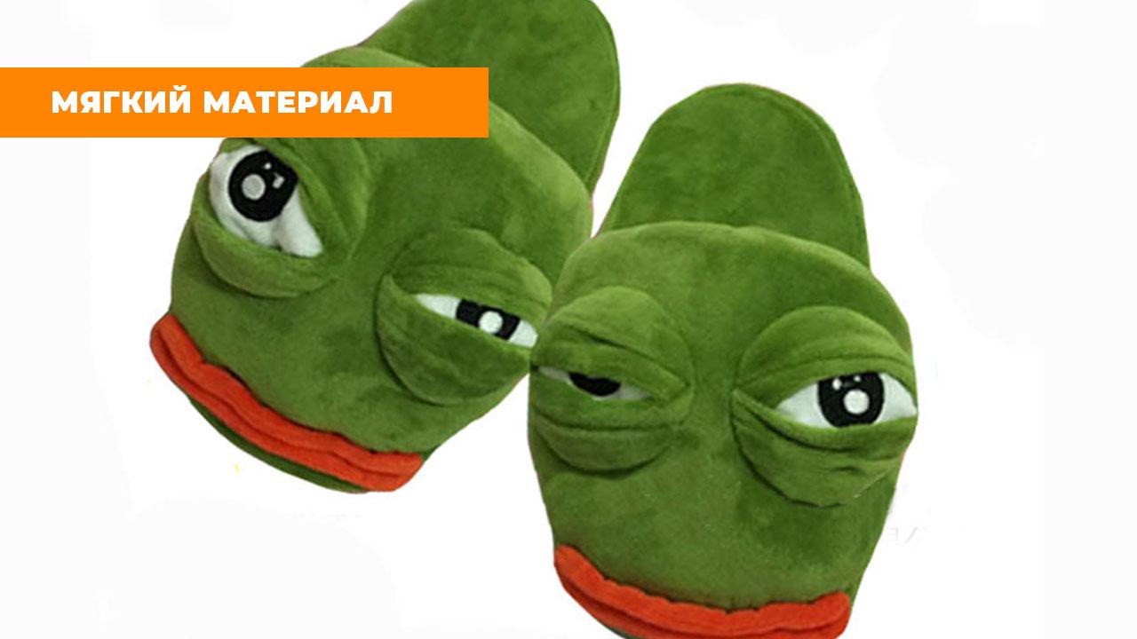 """Тапочки """"Лягушонок Пепе"""" (36-42)"""
