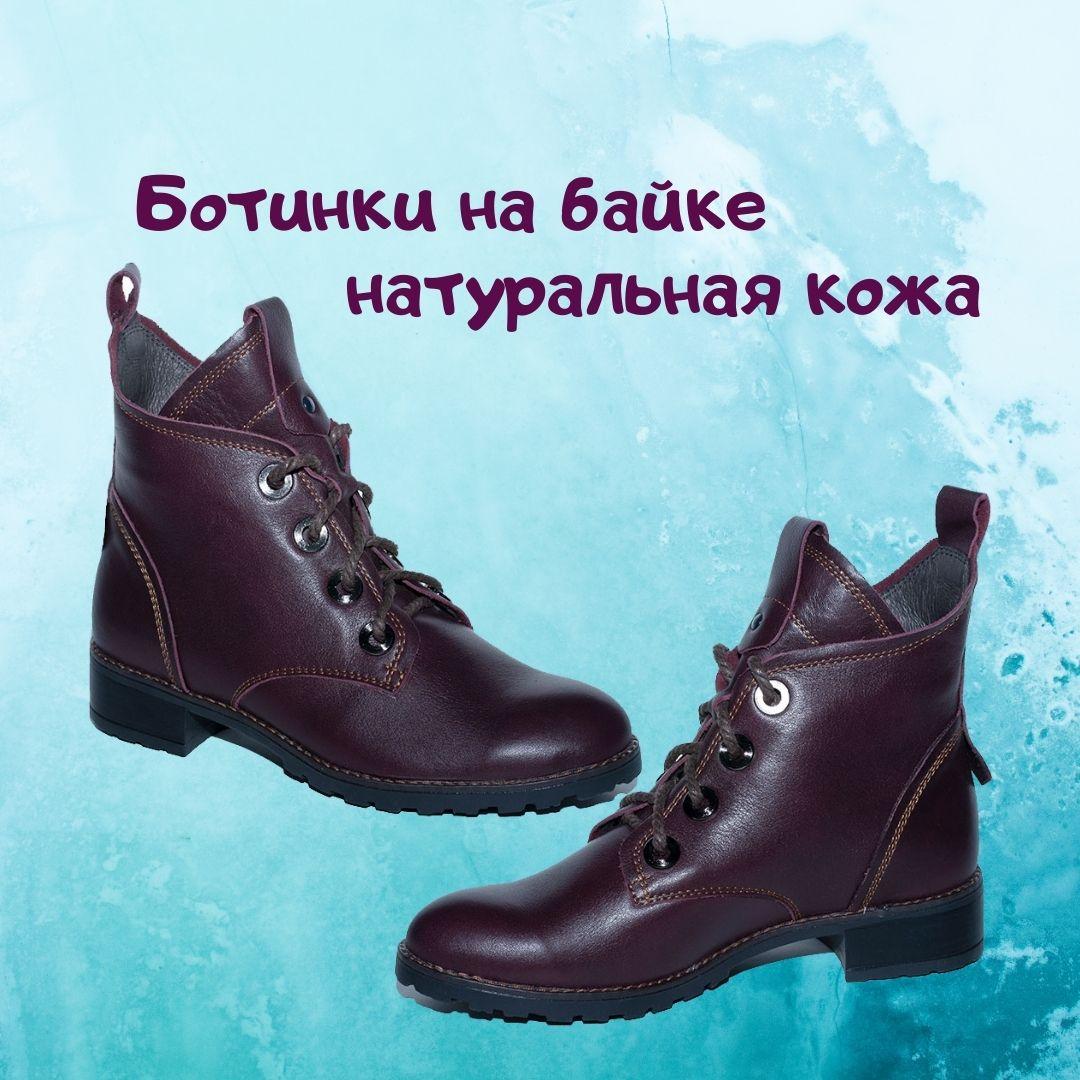 Обувь женская натуральная кожа