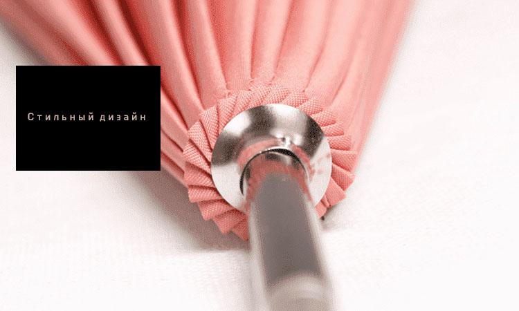 Зонт трость белый с бамбуковой ручкой | ZC bamboo umbrella handle