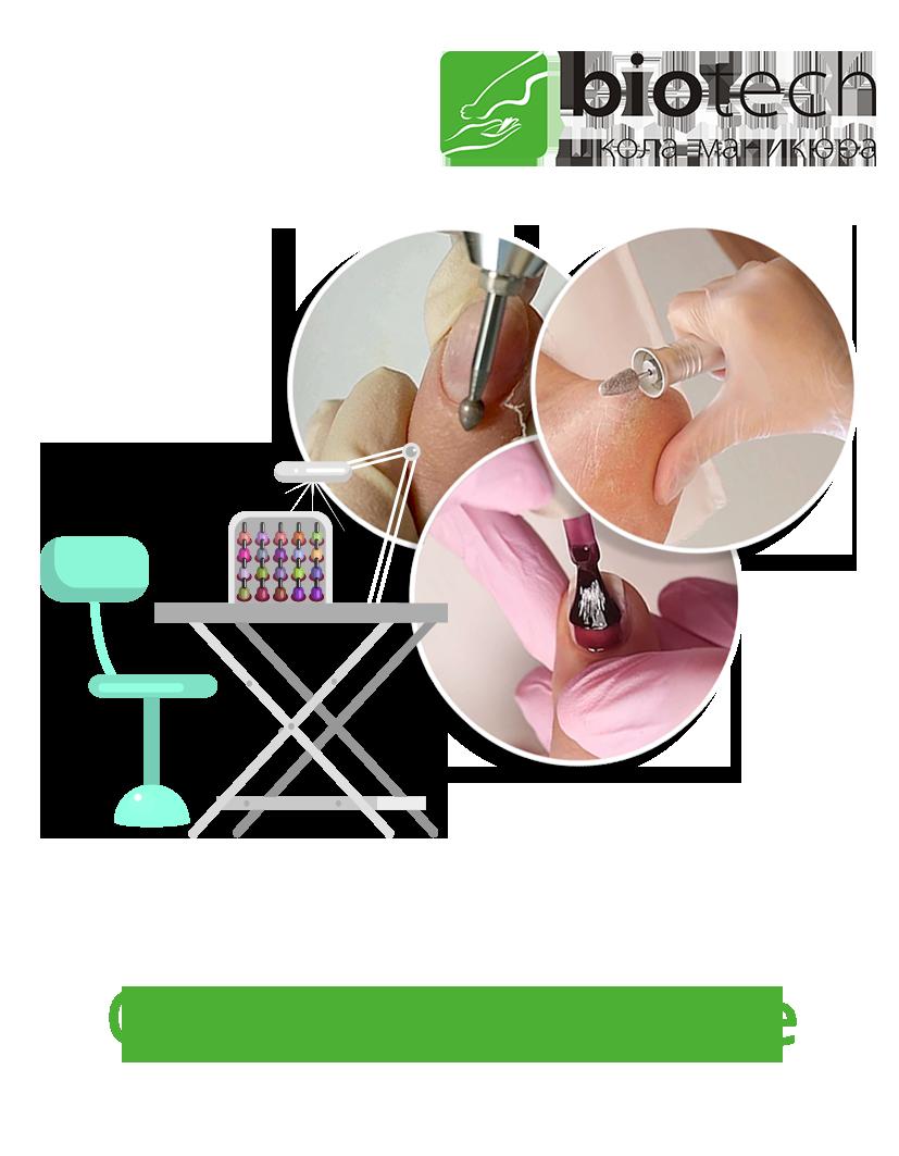 Обучение_в_классе_3.png