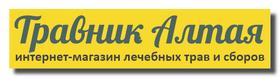 Травник Алтая