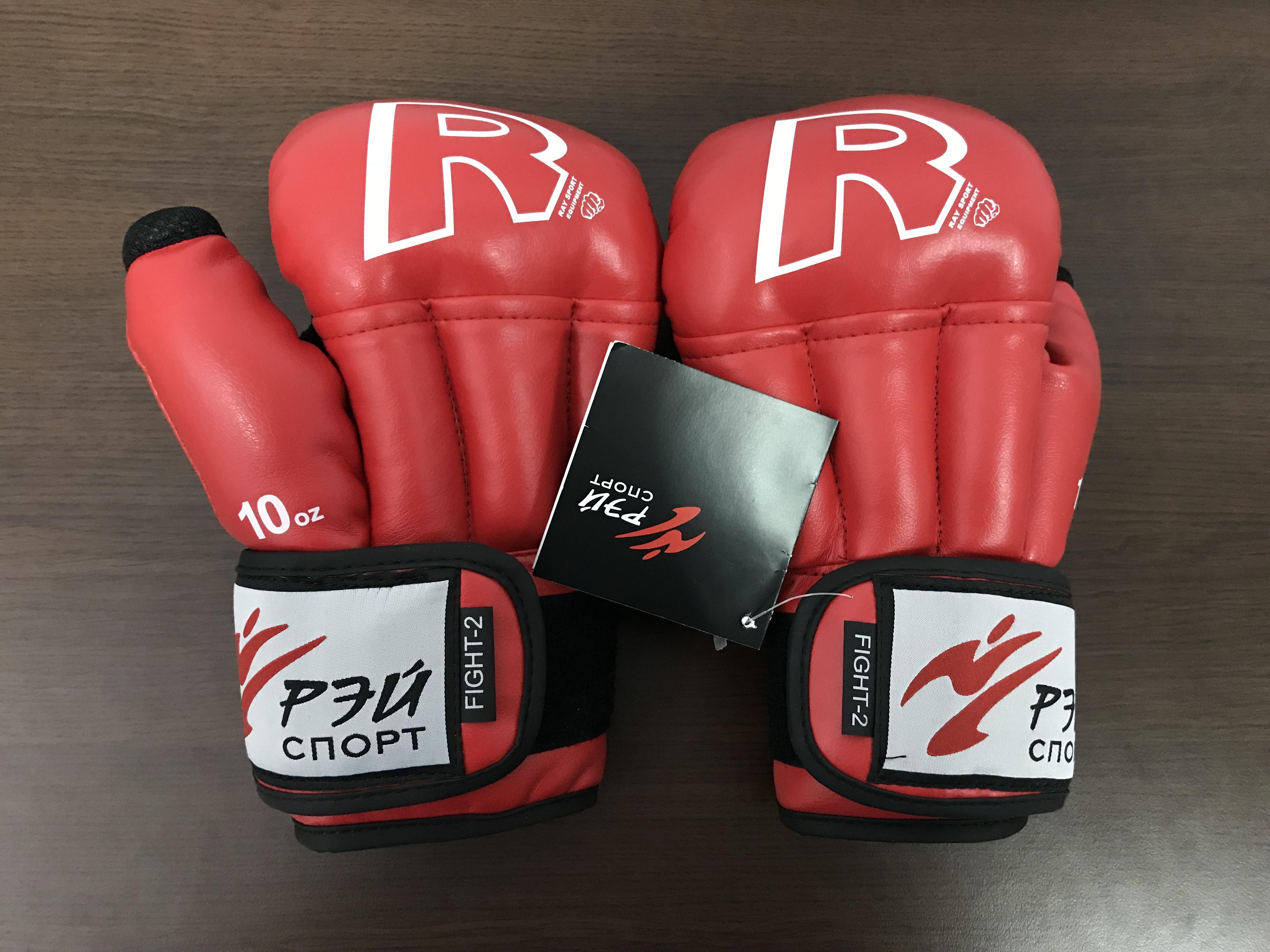 перчатки для рукопашного боя рэй спорт fight-2