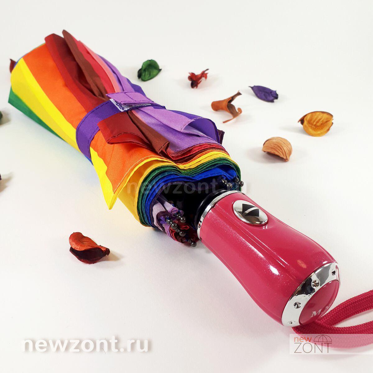 Складной зонт-радуга с тёмно-розовой ручкой