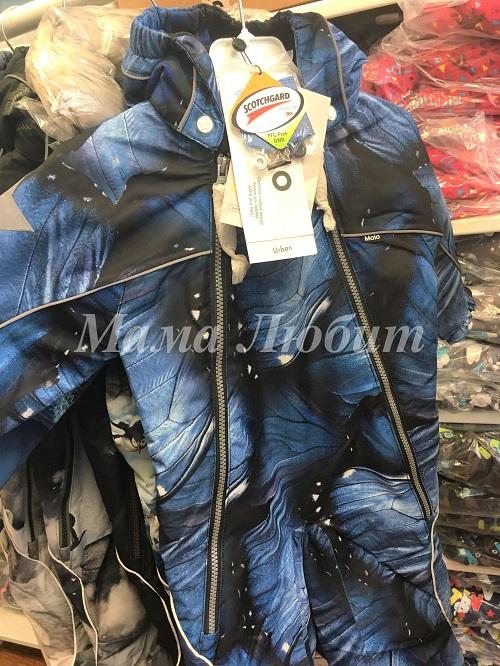 Зимний комбинезон Molo Pyxis Velvet Wing с доставкой в интернет-магазине Мама Любит!