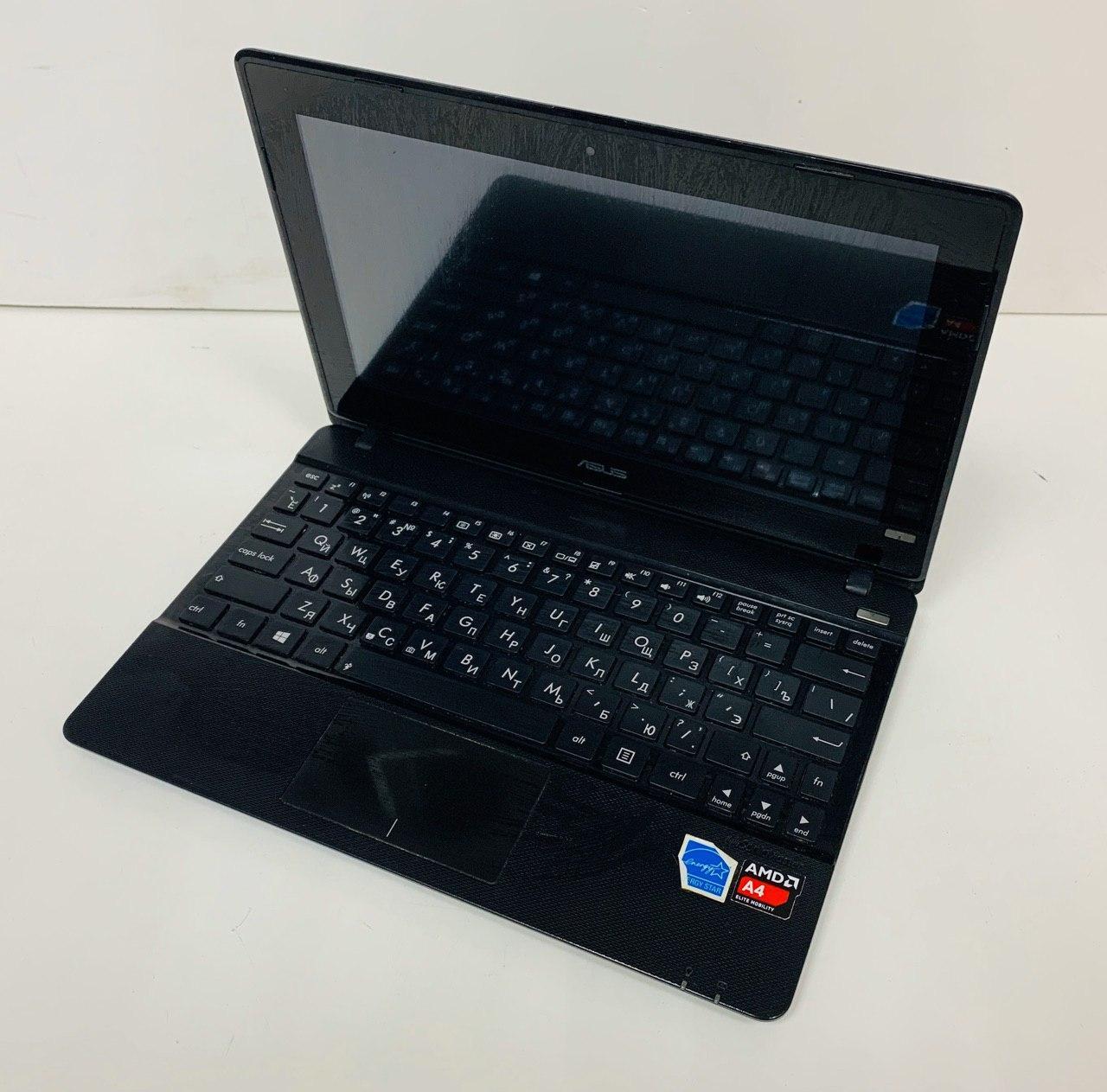 Мы выкупаем Ноутбуки в любом состоянии
