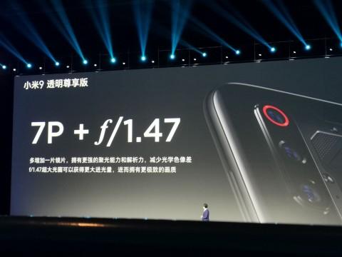 Xiaomi MI 9 прозрачный