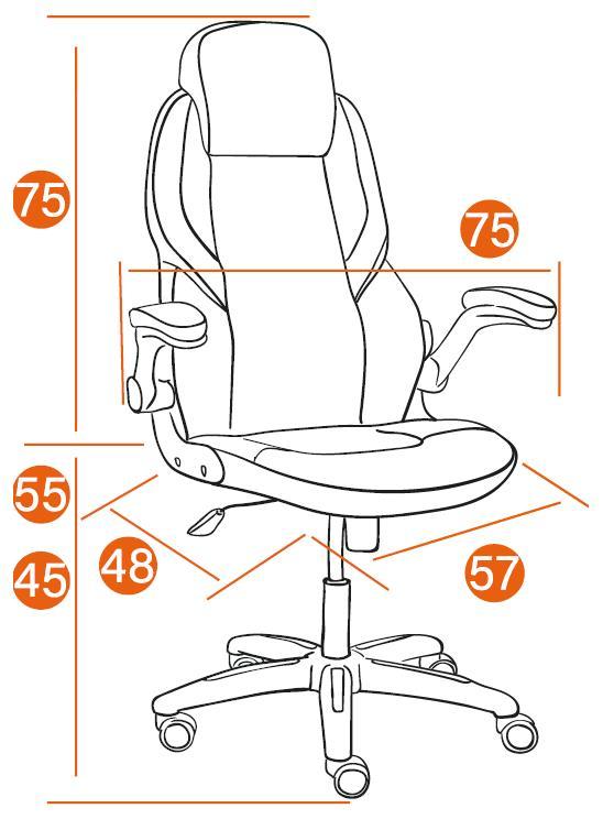 Размеры Кресла BAZUKA
