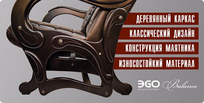 eg20037205_opt.jpg