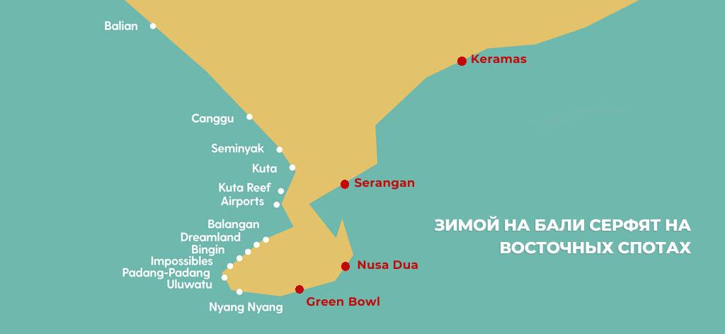 Какие споты для серфинга работают в сезон дождей на Бали