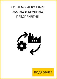 menuA-4.jpg