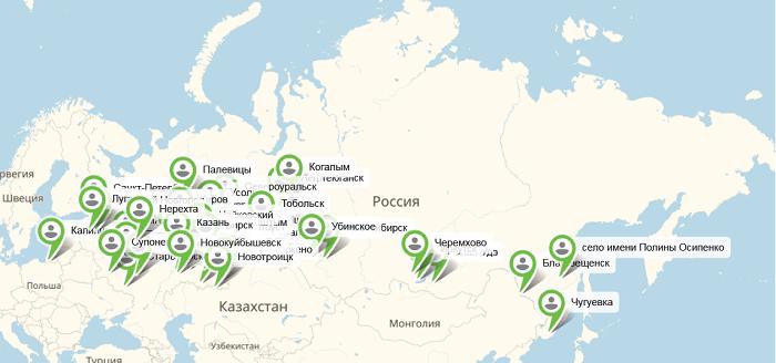 География доставки пеларгоний по России