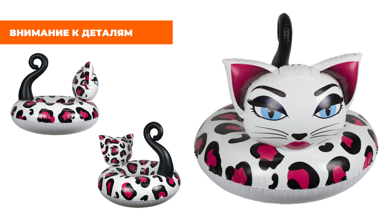 """Надувной матрас для плавания """"Леопардовая кошка"""" (120*120*36 см)"""