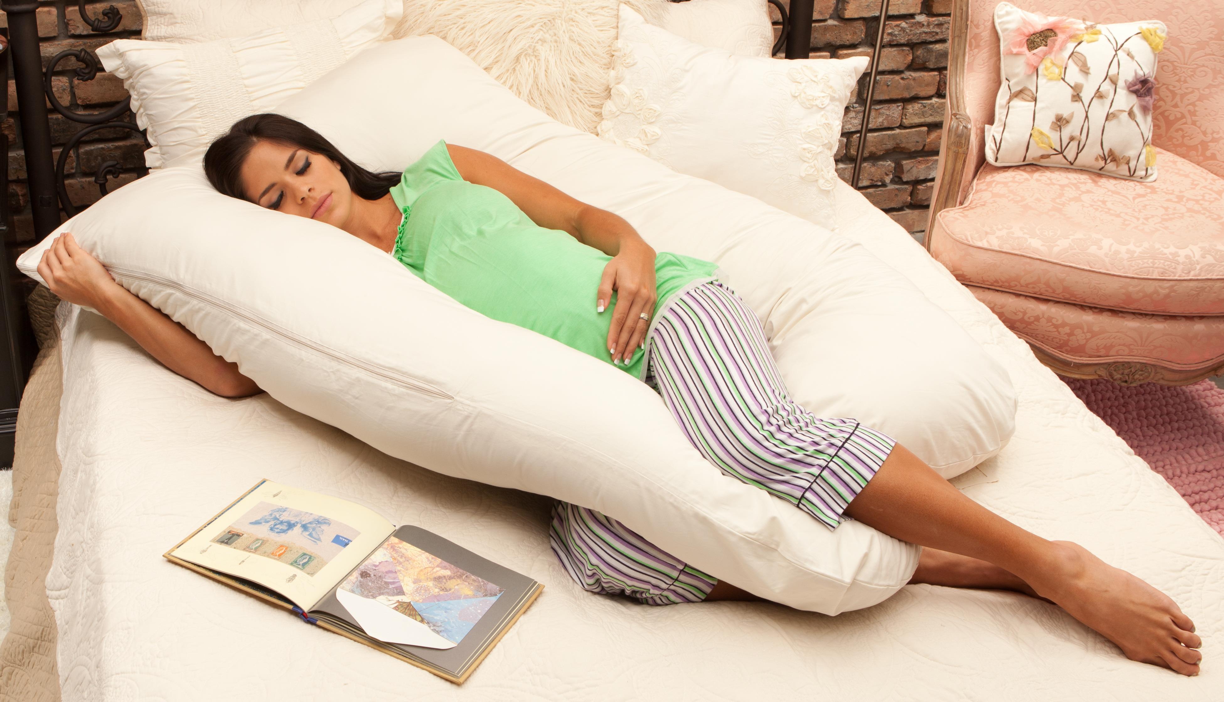 Для отдыха во время беременности