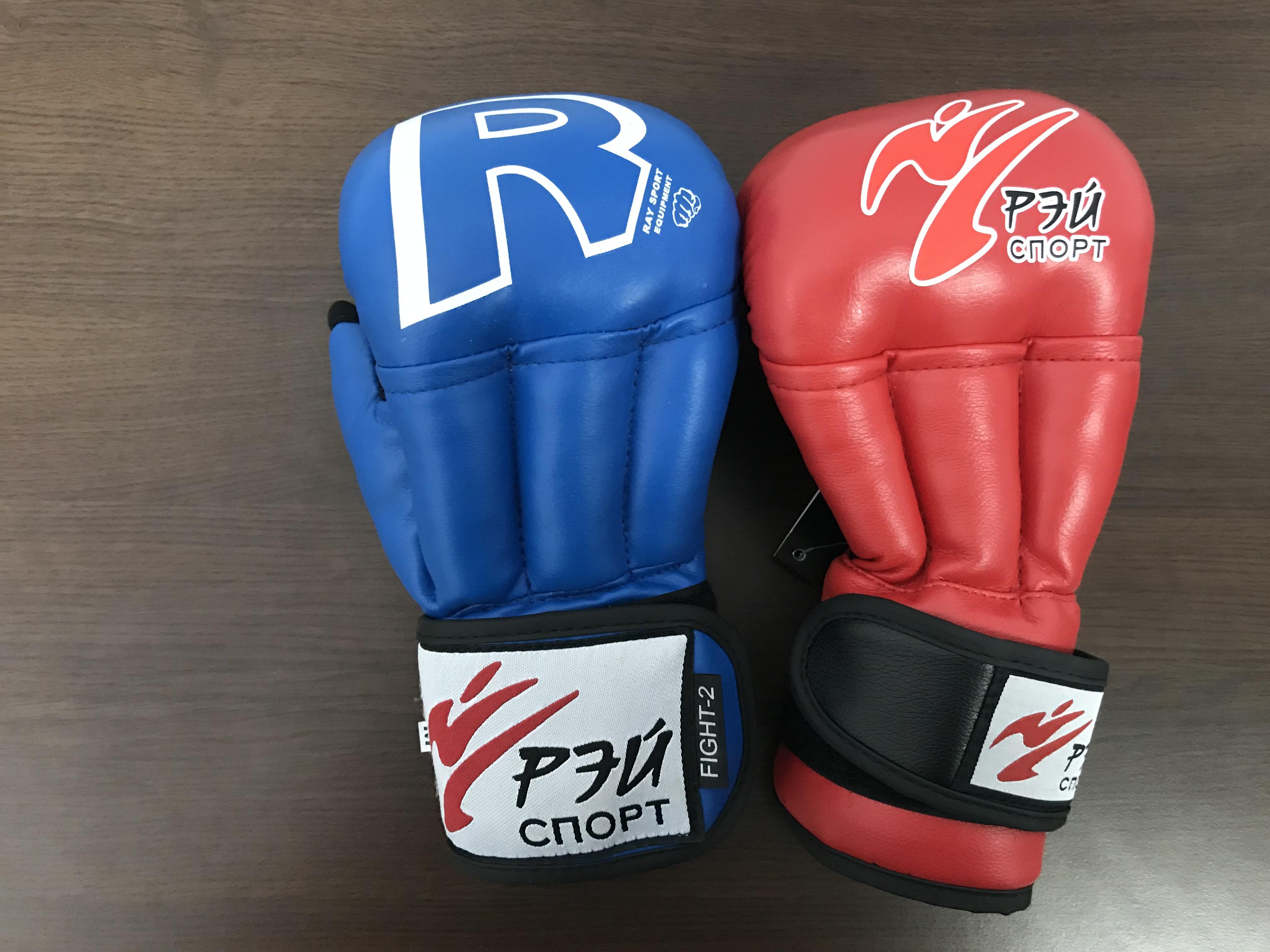 Разница в перчатках Рэй-спорт для рукопашного боя