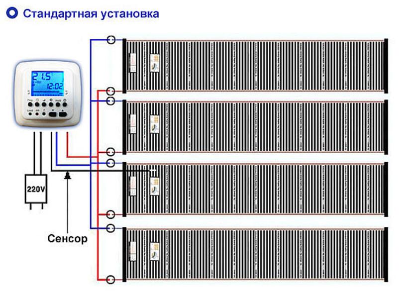 Схема_подключения_стандартная.jpg