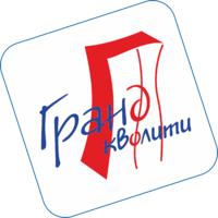 гранд-кволити_логотип.png
