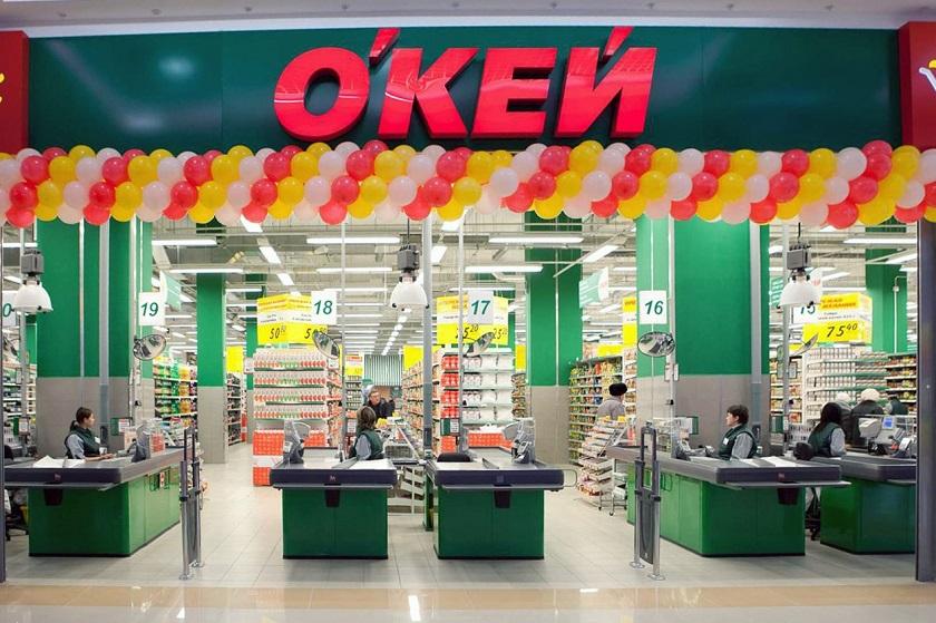 Гипермаркет O`KEY
