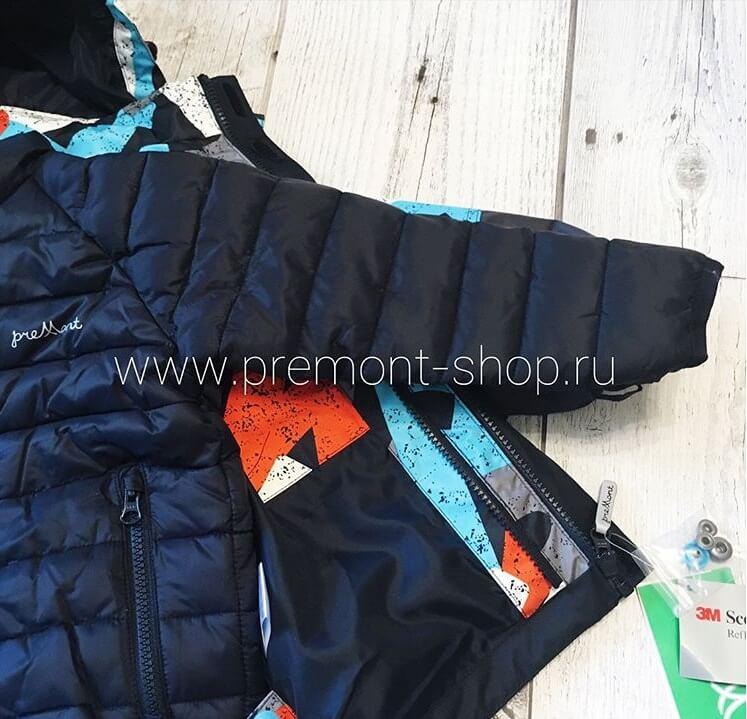 Утепленная куртка Premont S18264 Краски Сент-Джонс
