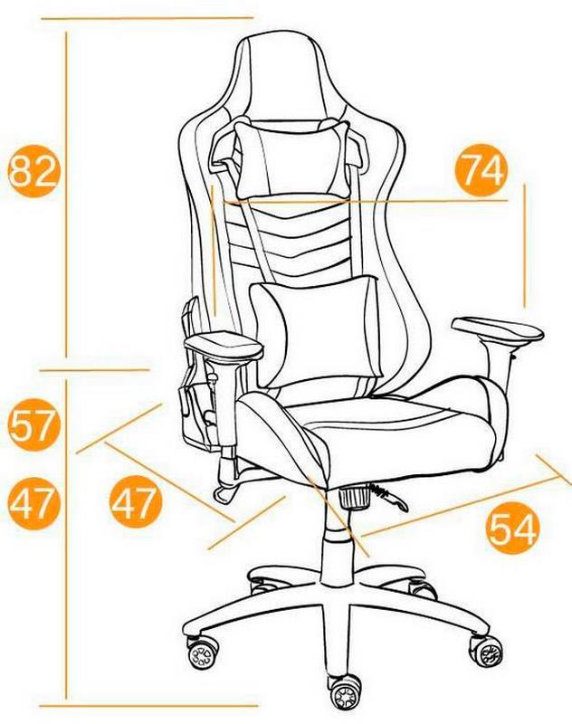 Размеры Кресла iPinky