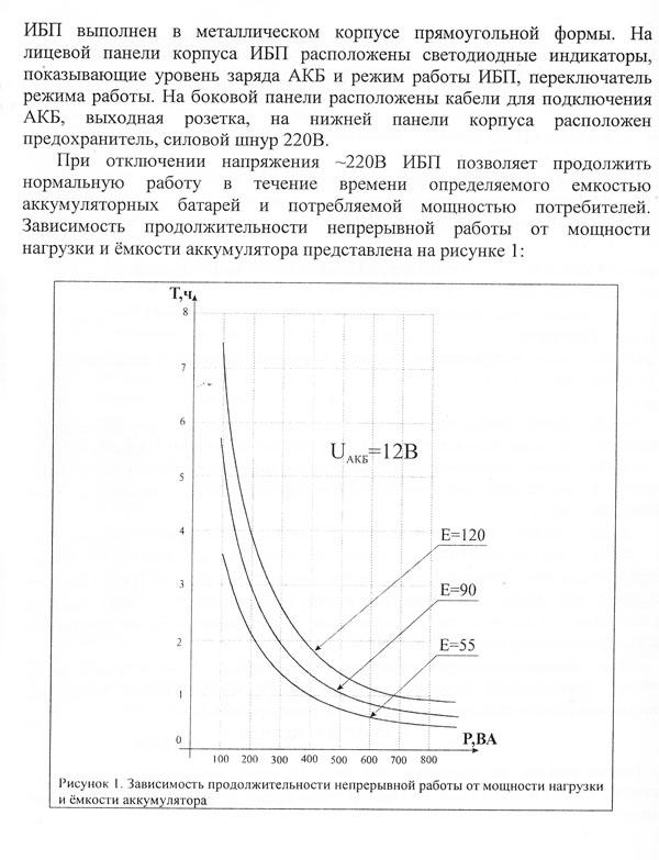 IBP2-2.jpg