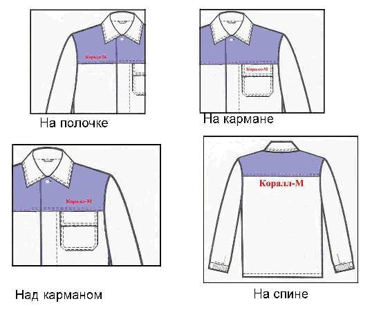 logotips.jpg