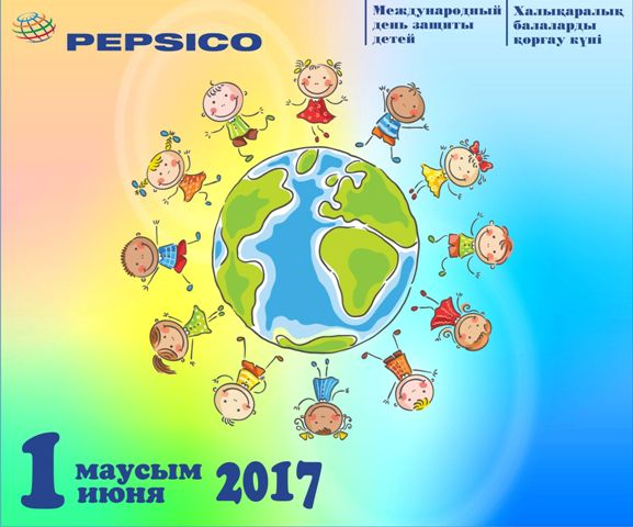 баннер_на_детский_праздник_Алматы.jpg