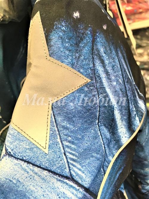 Одежда Molo и комбинезон Molo Pyxis Velvet Wing в интернет-магазине Мама Любит!