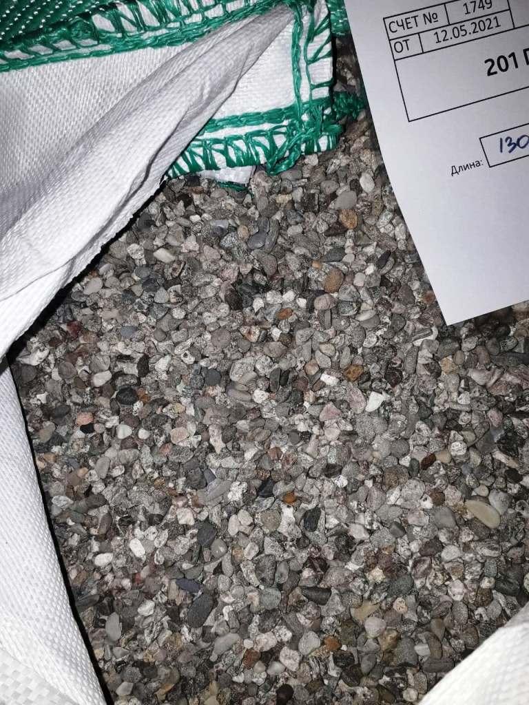 речной камень 5-10 мм