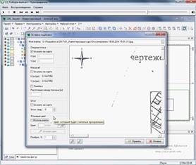 Как к программе Инвентаризация привязать бумажную карту-схему?