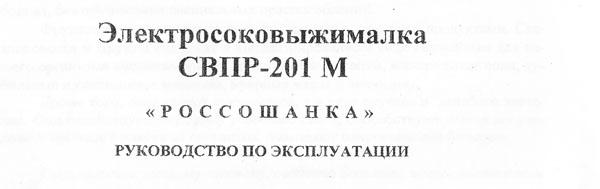 россошанка1.jpg