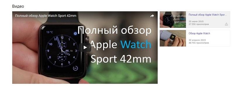 Видеообзор часов