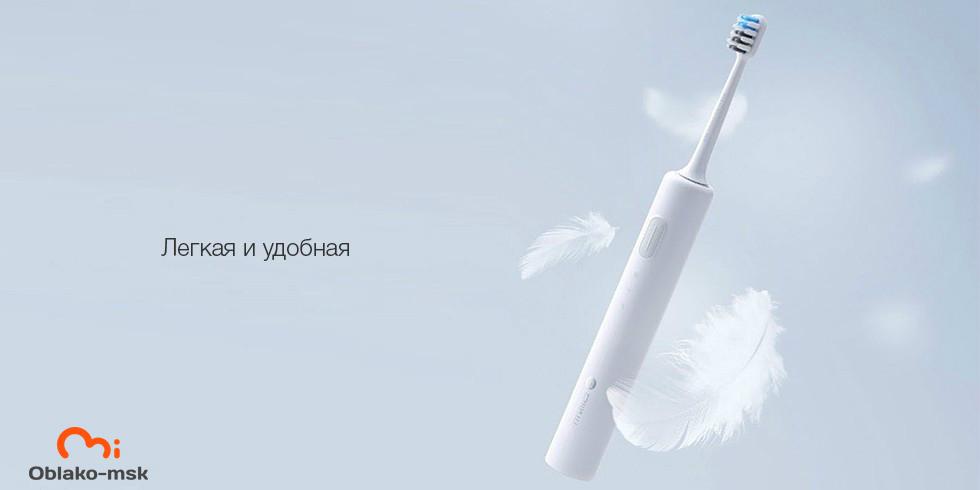 Электрическая зубная щетка Xiaomi Dr Bei Sonic Electric Toothbrush