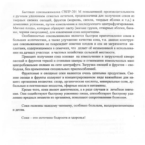 россошанка2-2.jpg