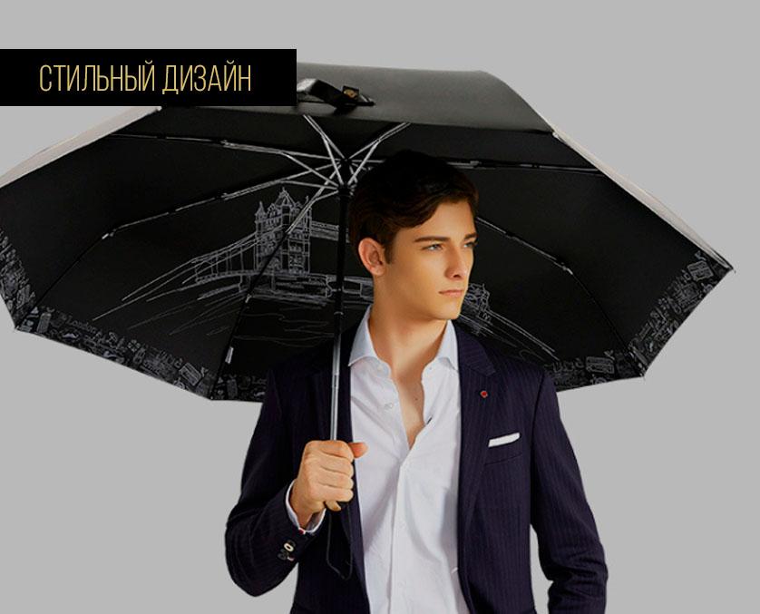 Складной черный зонт с Лондоном   zc city design