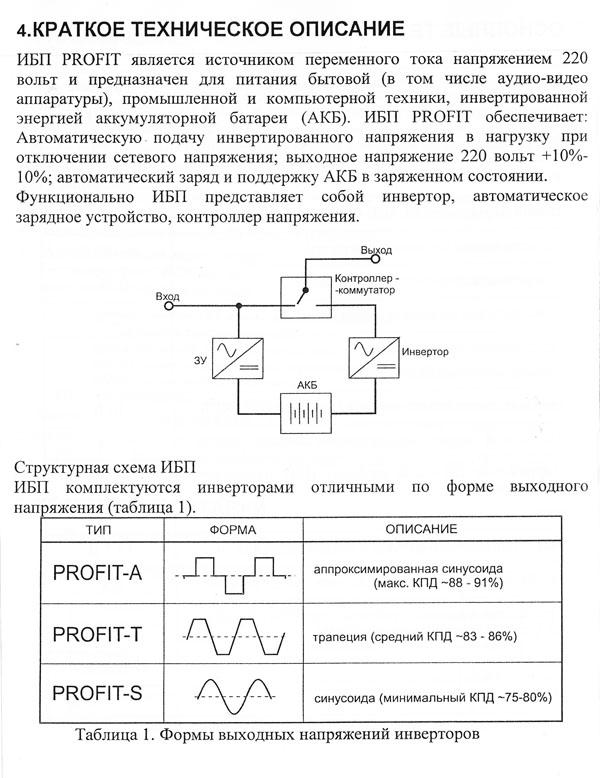 IBP2-1.jpg