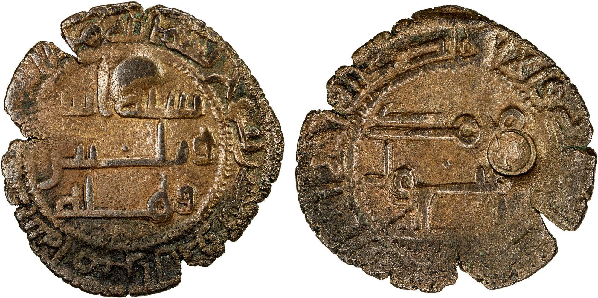 Фелс (750-754)
