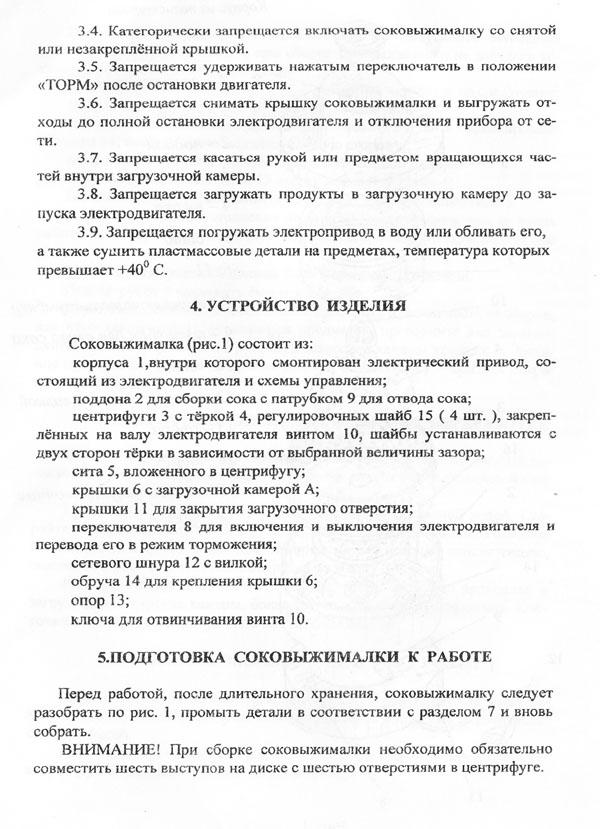 россошанка3-2.jpg